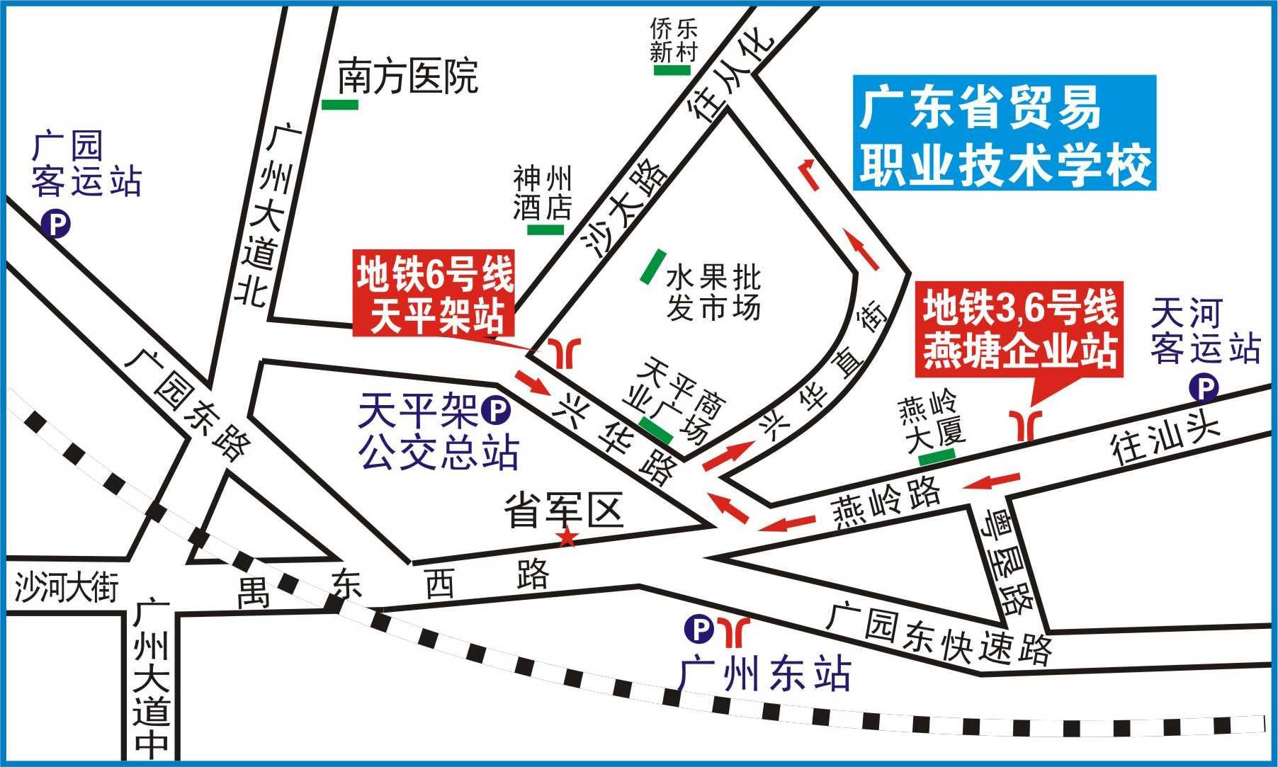 地址:广州市花都区花山镇源和村福源大道